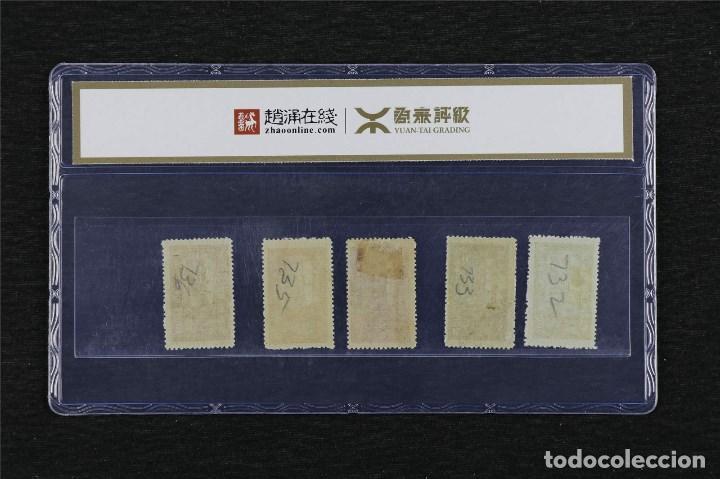 Sellos: 1,947 CHINA con Certificado YUAN-TAI 80 - Foto 2 - 191006411