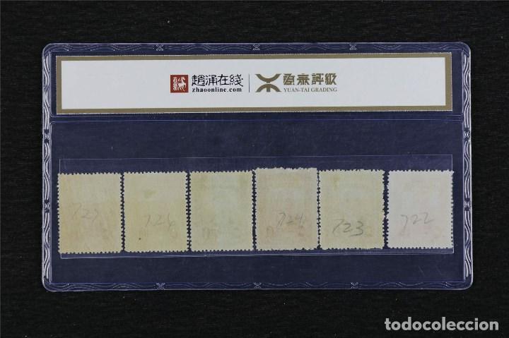 Sellos: 1,946 CHINA con Certificado YUAN-TAI 85 - Foto 2 - 191007055