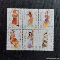 Sellos: SELLO CHINA, MACAU - 2002 - LITERATURA - 6 SELLOS **. Lote 191300345