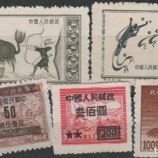 Selos: LOTE G-SELLOS CHINA. Lote 191973842
