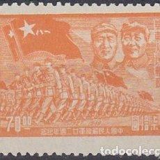 Sellos: LOTE DE SELLO NUEVO (SIN ENGOMAR) - CHINA - AHORRA GASTOS COMPRA MAS SELLOS. Lote 192288211
