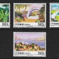 Selos: CHINA. YVERT NSº 4171/74 NUEVOS. Lote 193086078