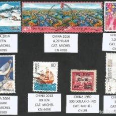 Selos: CHINA VARIOS AÑOS - LOTE 8 SELLOS USADOS. Lote 193173682