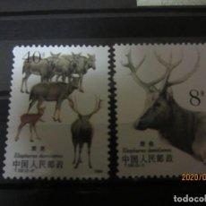 Sellos: CHINA 1988 2 V. NUEVO. Lote 193340736