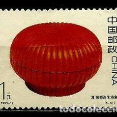 Sellos: CHINA R.P. YV 3191-(1993) (ARTÍCULO DE LACA DE LA ANTIGUA CHINA) USADO. Lote 193369652