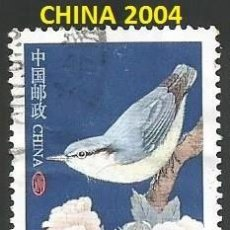 Sellos: CHINA 2004 - CN 3509 - 1 SELLO USADO - TEMA AVES. Lote 194082731