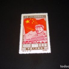 Sellos: CHINA REPUBLICA POPULAR SELLO 10000 . AÑO 1949-1976 . MAO ZEDONG . SIN USAR (APARENTEMENTE). Lote 194952413