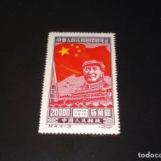 Sellos: CHINA REPUBLICA POPULAR SELLO 2000 . AÑO 1949-1976 . MAO ZEDONG . SIN USAR (APARENTEMENTE). Lote 194952858