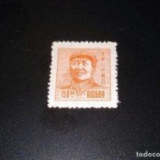 Sellos: CHINA REPUBLICA POPULAR SELLO 150 . AÑO 1949 . MAO TSE-TUNG. SIN USAR (APARENTEMENTE). Lote 194953035