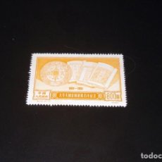 Sellos: CHINA SELLO 800 FEN . AÑO 1951 12.4-2. LIBERACIÓN DEL PUEBLO. SIN USAR (APARENTEMENTE). Lote 194954962