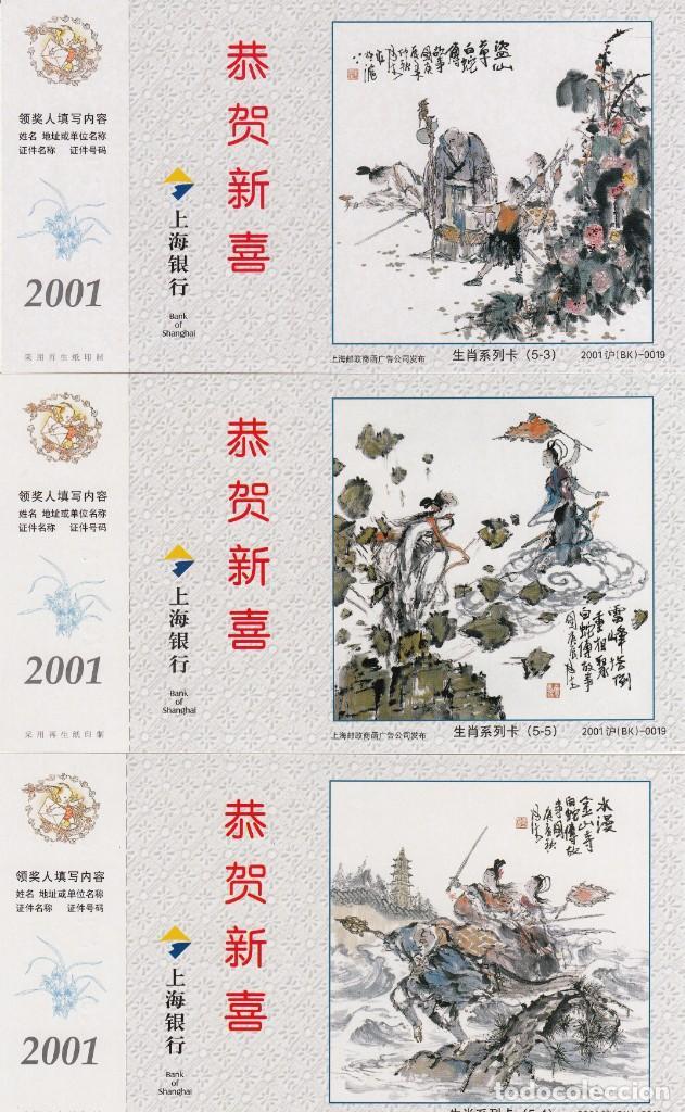 Sellos: CHINA CARPETA COMPLETA CON 5 ENTEROS POSTALES -2001 - Foto 2 - 196041208