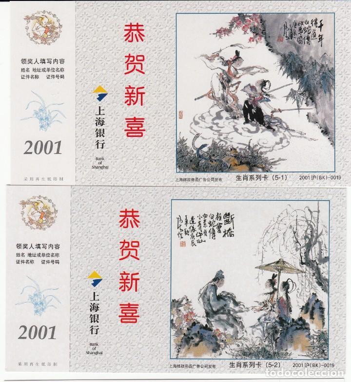 Sellos: CHINA CARPETA COMPLETA CON 5 ENTEROS POSTALES -2001 - Foto 3 - 196041208