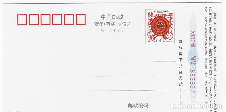 Sellos: CHINA CARPETA COMPLETA CON 5 ENTEROS POSTALES -2001 - Foto 4 - 196041208