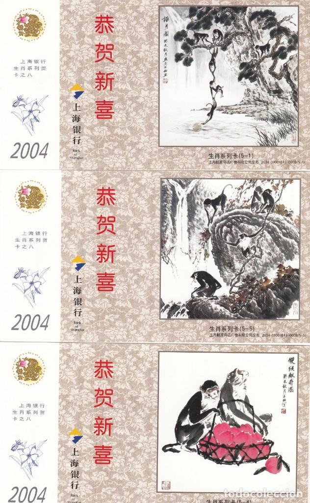 Sellos: CHINA CARPETA COMPLETA CON 5 ENTEROS POSTALES -2004 AÑO DEL MONO - Foto 2 - 196044562