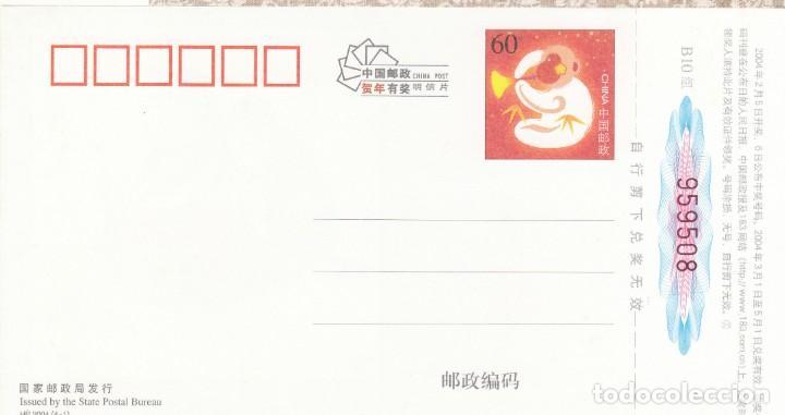 Sellos: CHINA CARPETA COMPLETA CON 5 ENTEROS POSTALES -2004 AÑO DEL MONO - Foto 4 - 196044562