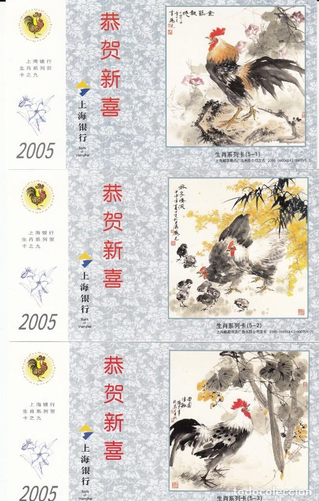 Sellos: CHINA CARPETA COMPLETA CON 5 ENTEROS POSTALES -2005 AÑO DEL GALLO - Foto 2 - 196048457