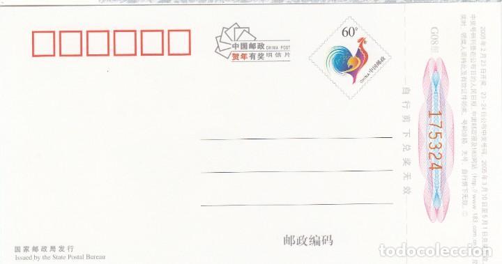 Sellos: CHINA CARPETA COMPLETA CON 5 ENTEROS POSTALES -2005 AÑO DEL GALLO - Foto 4 - 196048457