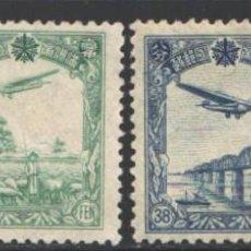 Sellos: MANCHURIA. AÉREO 1936-37 YVERT Nº 1 / 4 /*/ TRANSPORTES / AVIONES, BARCOS . Lote 197878706