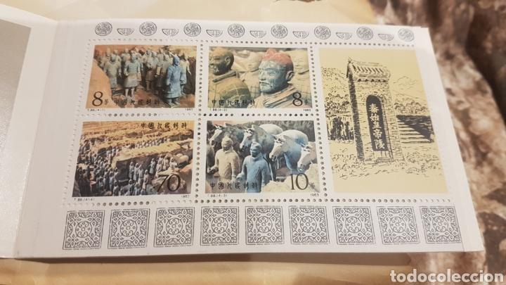 Sellos: Carnet china 1983 - Foto 2 - 199334150