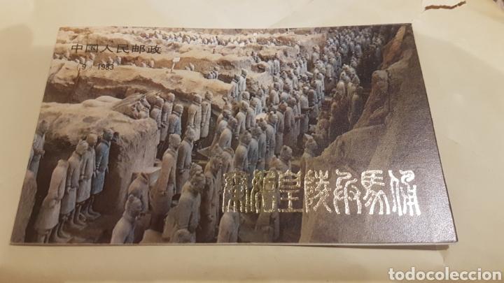 CARNET CHINA 1983 (Sellos - Extranjero - Asia - China)