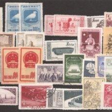 Sellos: SELLOS DE CHINA AÑOS 1950 SELLOS NUEVOS Y MATASELLADOS. Lote 199648791