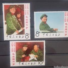 Sellos: CHINA STAMPS SELLOS MAO 1967* NUEVOS CON SEÑAL DE FIJASELLOS. Lote 199761582