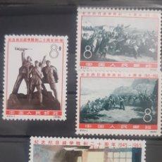 Sellos: CHINA STAMPS SELLOS 1965* NUEVOS CON FIJASELLOS. Lote 199762211