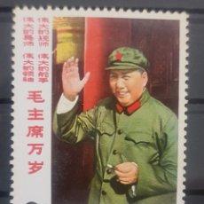 Sellos: CHINA STAMP SELLO MAO* NUEVO MH CON FIJASELLOS. Lote 199762705