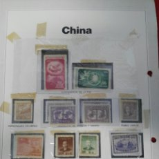 Sellos: SELLOS DEL MUNDO CHINA. Lote 199796131