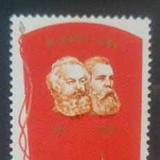 Sellos: CHINA STAMP SELLO 1964* NUEVO CON FIJASELLOS S2. Lote 199824386