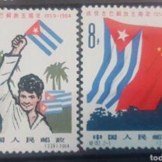 Sellos: CHINA SELLOS STAMP CUBA NUEVOS* CON FIJASELLOS S3. Lote 199824470