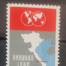 Sellos: CHINA STAMP SELLO 1964* NUEVO CON FIJASELLO. Lote 199824672