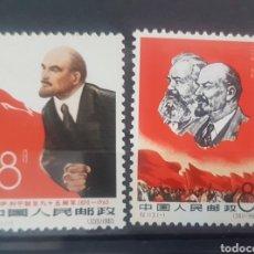 Sellos: CHINA STAMPS SELLOS 1965*NUEVOS CON FIJASELLOS. Lote 199826125