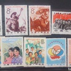 Sellos: CHINA STAMPS SELLOS 1965* NUEVOS CON FIJASELLOS. Lote 199826567