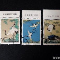 Sellos: CHINA AÑO 1962.AVES. Lote 199933046