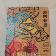 Sellos: COLECCIÓN SELLOS DE MACAO (CHINA), ALBUM ANUAL 2002. 63 SELLOS CON DOCUMENTACIÓN COMPLEMENTARIA.. Lote 201812448