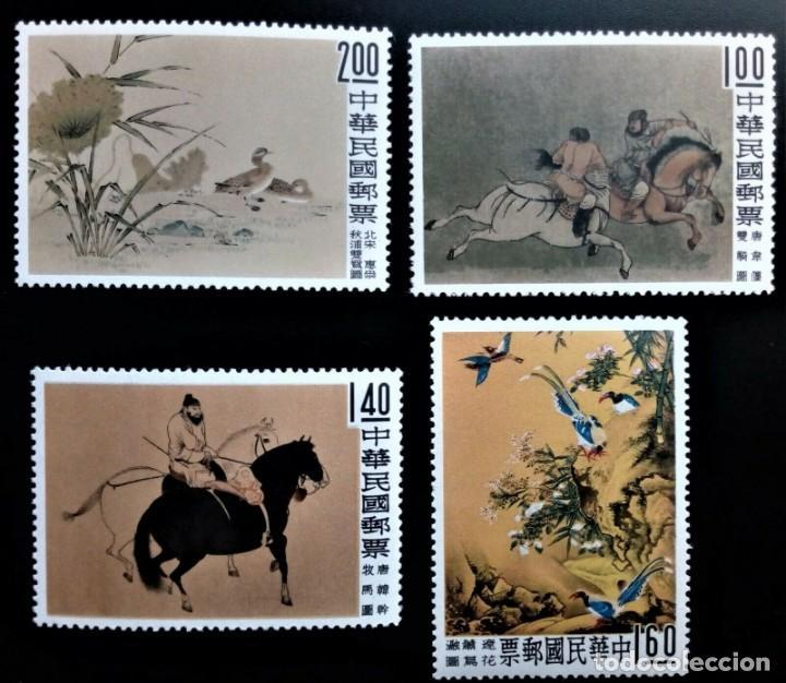 中华人民共和国 CHINA YVERT 327 - 330 (Sellos - Extranjero - Asia - China)