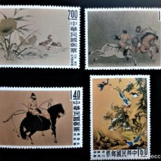 Sellos: 中华人民共和国 CHINA YVERT 327 - 330. Lote 202976053