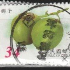 Selos: LOTE J-SELLOS CHINA FLORA FRUTAS. Lote 203146252