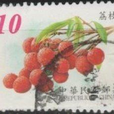 Selos: LOTE J-SELLOS CHINA FLORA FRUTAS. Lote 203146280