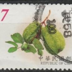 Selos: LOTE J-SELLOS CHINA FLORA FRUTAS. Lote 203146306