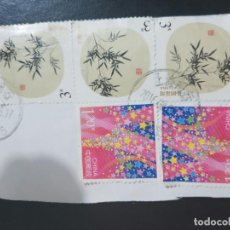 Selos: LOTE SELLOS DE CHINA. Lote 205284111