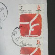 Selos: LOTE SELLOS DE CHINA. Lote 205284385