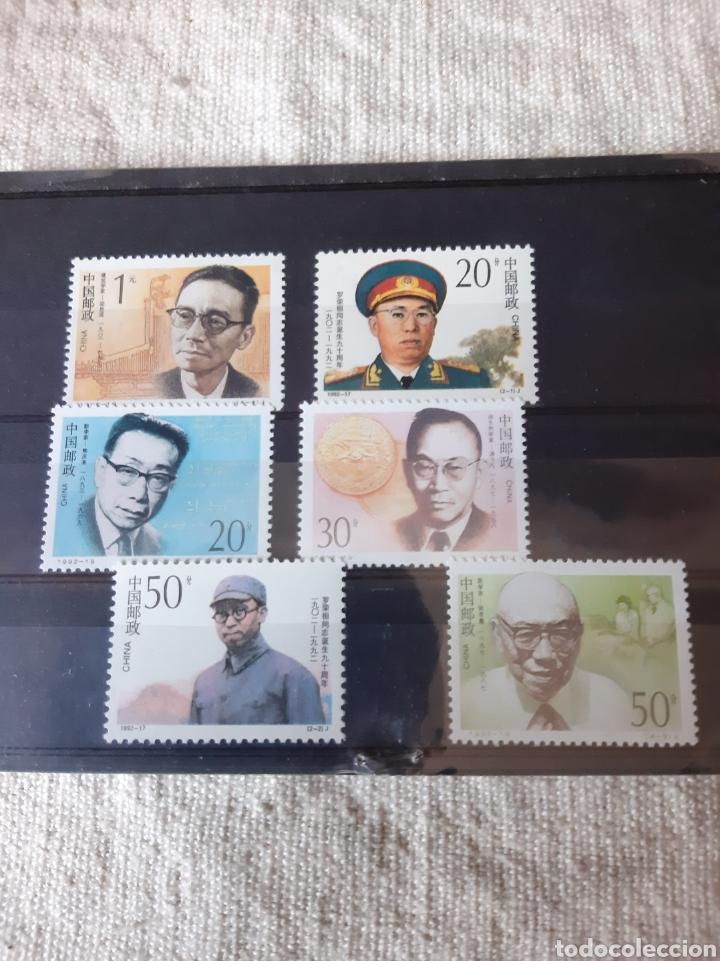 CHINA 1992 CIENTÍFICOS PERSONAJES SERIE COMPLETA NUEVA (Sellos - Extranjero - Asia - China)