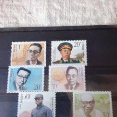 Sellos: CHINA 1992 CIENTÍFICOS PERSONAJES SERIE COMPLETA NUEVA. Lote 205542841