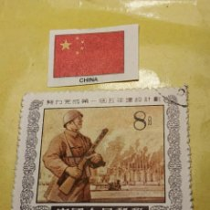 Sellos: CHINA (A2) - 1 SELLO CIRCULADO. Lote 205601041