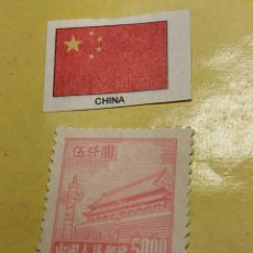 Sellos: CHINA (D1) - 1 SELLO CIRCULADO. Lote 205601403