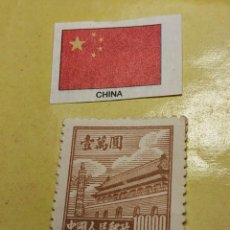 Sellos: CHINA (D2) - 1 SELLO CIRCULADO. Lote 205601496