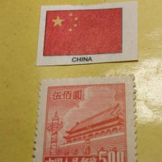 Sellos: CHINA (D3) - 1 SELLO CIRCULADO. Lote 205601586