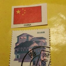 Sellos: CHINA (E1) - 1 SELLO CIRCULADO. Lote 205601737